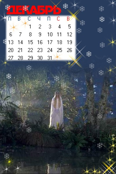 Лунный календарь огородника украины 2017